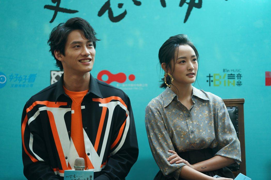王淨(右)、范少勳主演「比悲傷更悲傷的故事」影集版。圖/滿滿額娛樂提供
