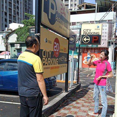 台中市大里區公所政風室主任吳芳如(右)查出4停車場超收停車費。圖/吳芳如提供