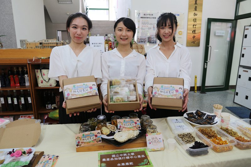 興大農產品加值打樣中心推出「興大好果記」伴手禮盒。記者喻文玟/攝影
