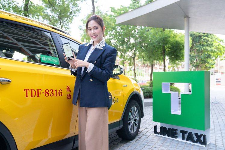 LINE TAXI舉辦上線1周年媒體活動,首度公開營運成績並發表新功能。圖/LI...