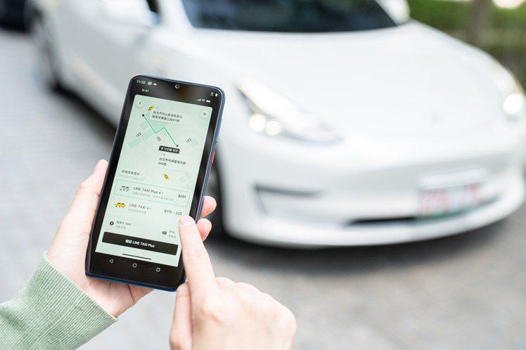 LINE TAXI Plus多元計程車為首家取得多元化計程車免裝錶計費審核的台灣...