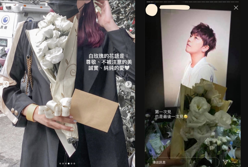 網美把桔梗花認成白玫瑰花,並在限時動態懷念小鬼。圖擷自instagram