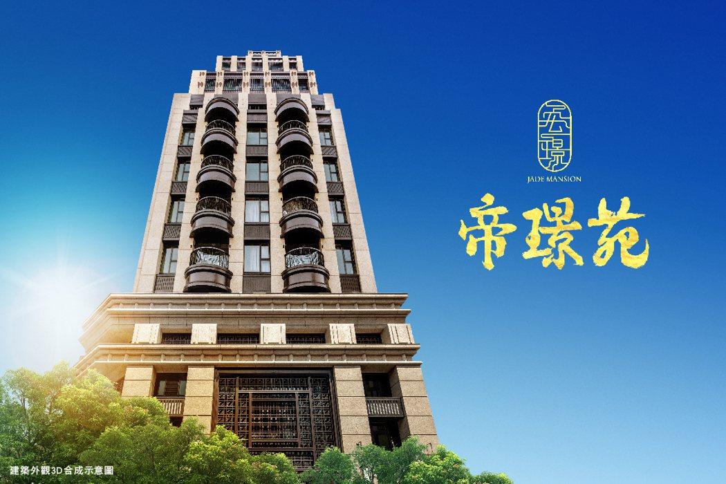圖/海悅國際開發股份有限公司 提供