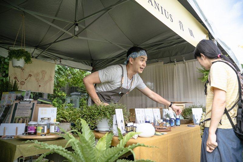 2020森林市集以「我的新森活」為策展主軸,將於9月25日至27日在台北華山中央...