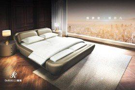 台灣慕思寢具進駐新莊宏匯廣場 9/26開幕3D太空床墊獨家價2萬有找