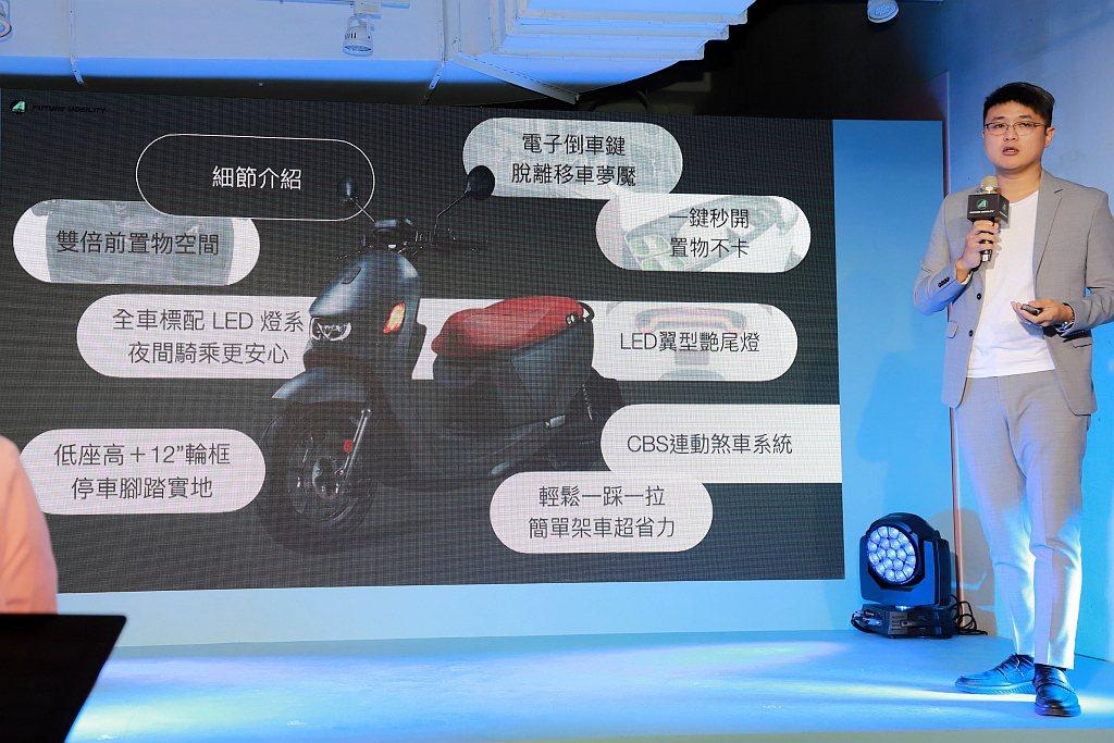 宏佳騰智慧電車執行長林東閔表示:「看見問題,進而打造最能解決問題的車款,一直是宏...