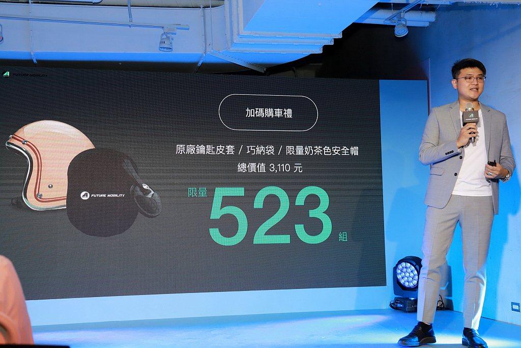 宏佳騰Ai-3上市期間限定多重優惠:「品牌安全帽」+「無線鑰匙圈保護套」+「車廂...