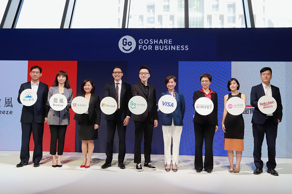GoShare for Business企業方案將於9月29日正式啟動,首發即獲...