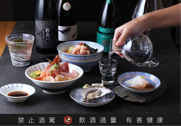 品嚐清酒配海鮮的美味!辻半新推9款佐餐日本酒 還有2場限額餐酒宴