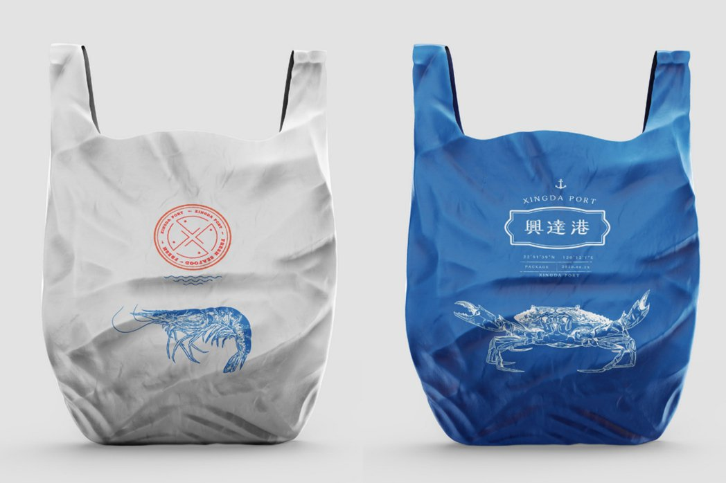 好視設計自發性為興達港提袋包裝進行設計。 圖/好視設計提供
