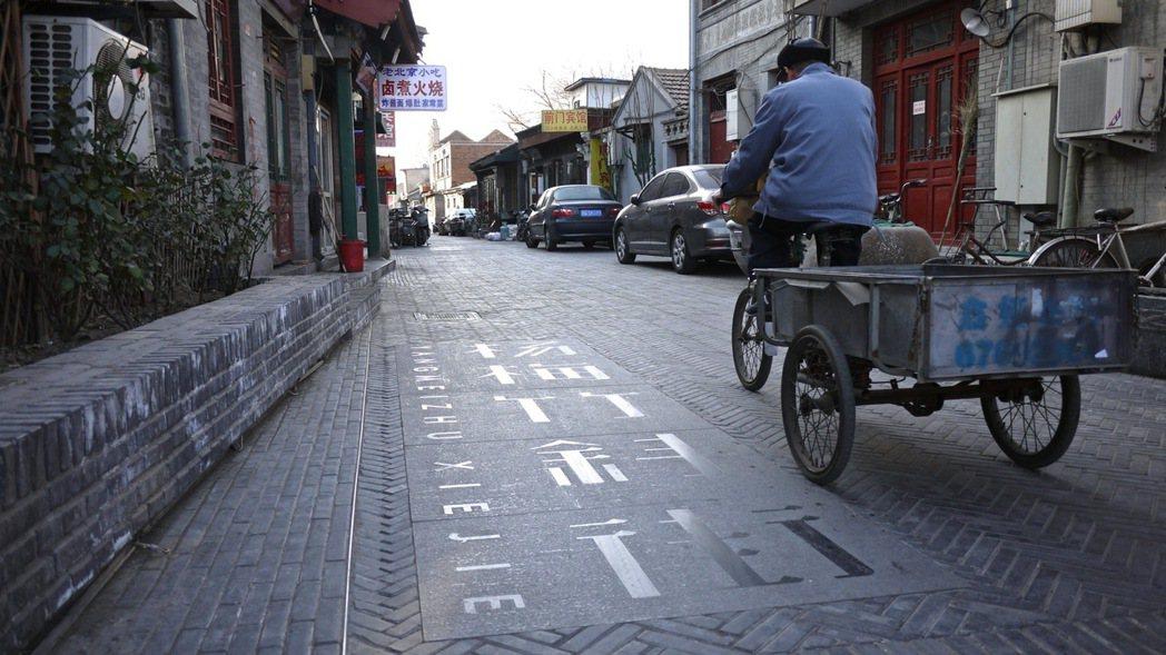 楊梅竹斜街。 圖/李擴提供