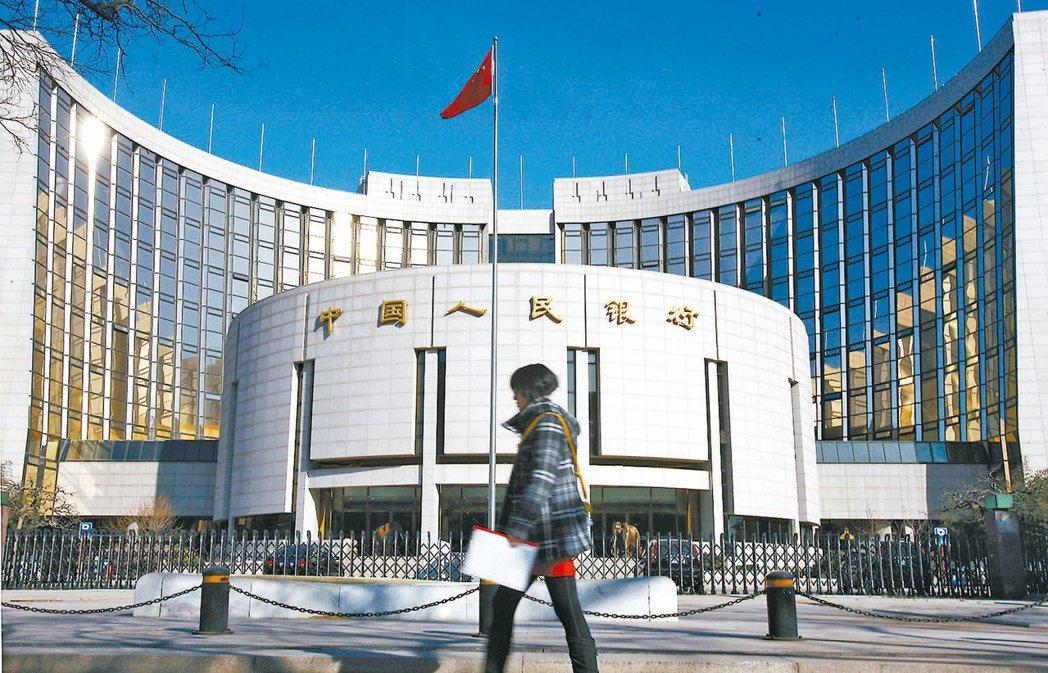 中國人民銀行。本報資料照片