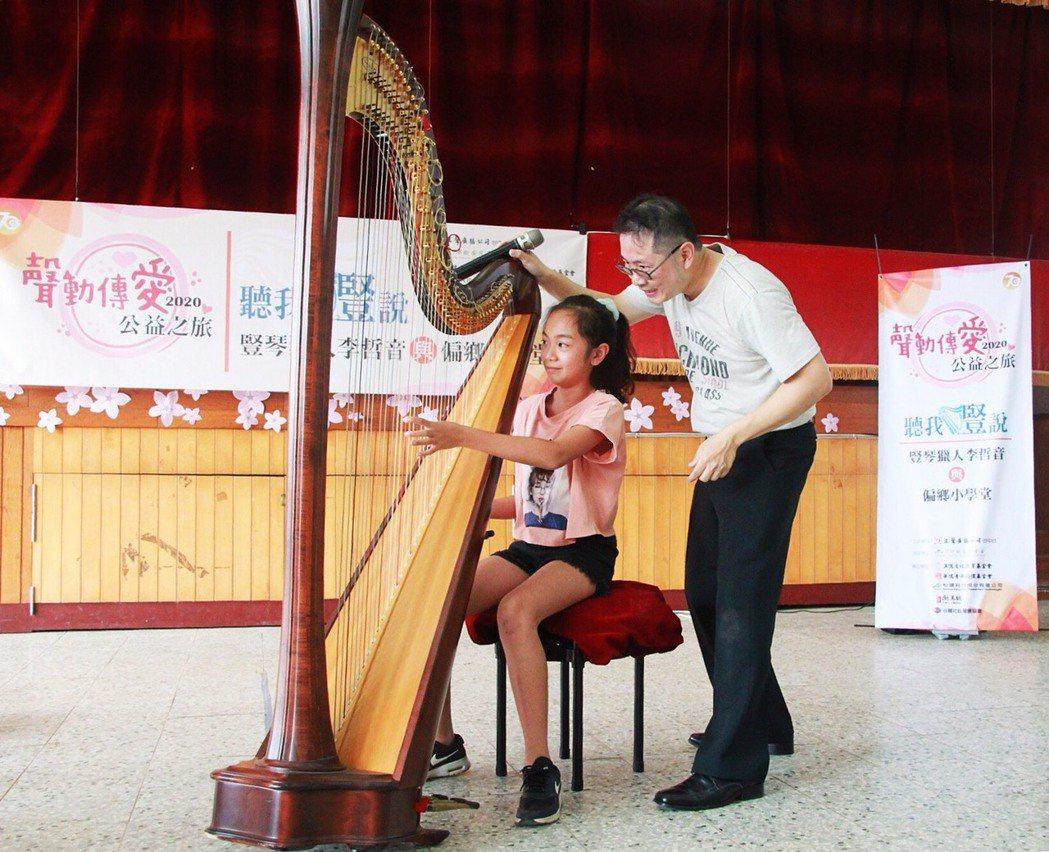 豎琴獵人李哲音指導小學生試彈豎琴。 正聲台中台/提供