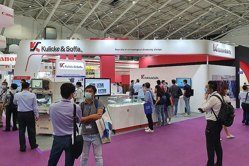 K&S於南港展覽館舉辦的SEMICON Taiwan展覽會中(攤位號碼:M064...
