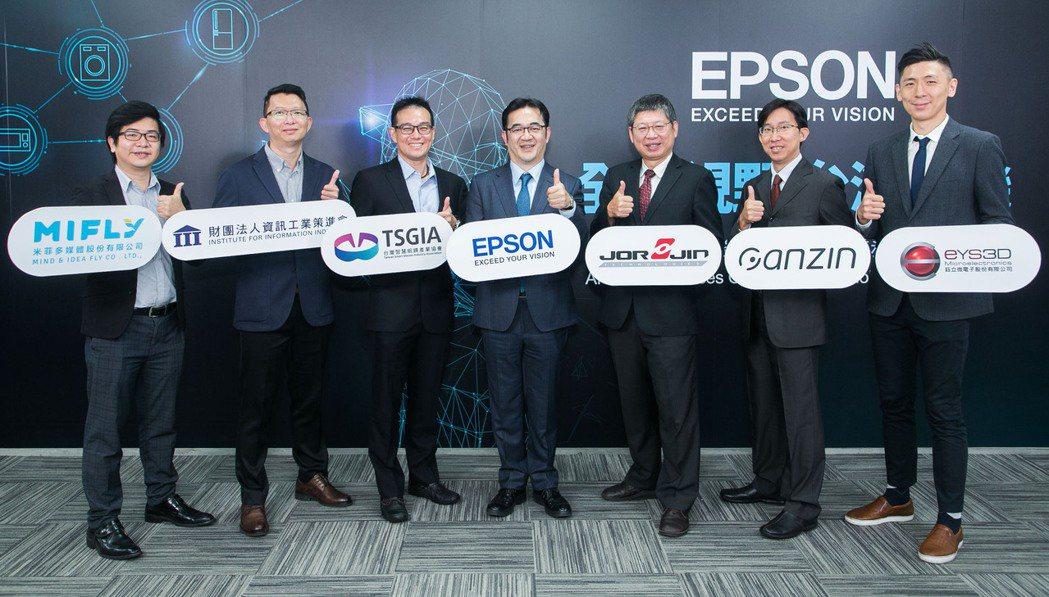 Epson今(23)日發表AR智慧眼鏡光學引擎業務,攜手台灣AR領域知名軟、硬體...