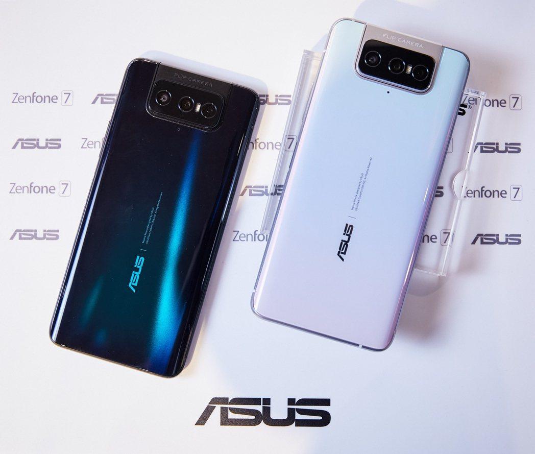 ZenFone 7 / 7 Pro推出後,目前單月為高階Android手機平台第...