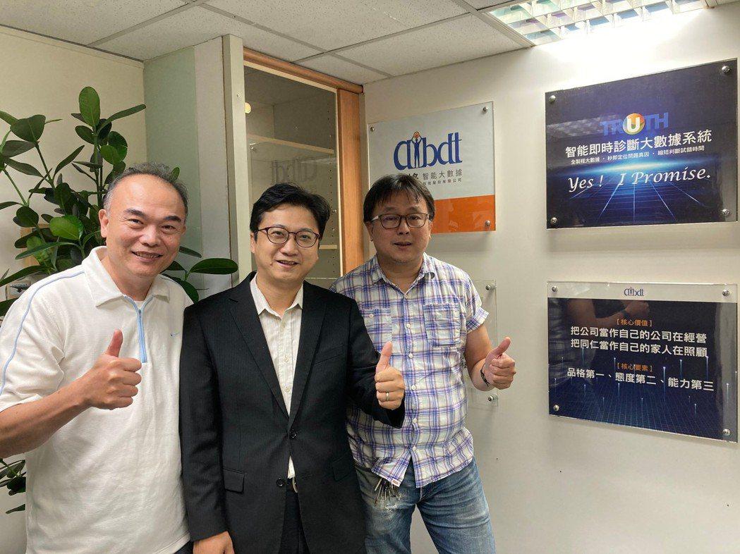昱峰智能大數據公司執行長賴煜勳(中)與團隊成員。 昱峰公司/提供