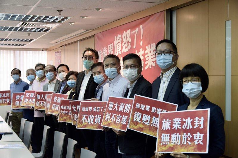 香港旅遊業界22日召開記者會,希望港府可以支援旅遊業界,協助超過1700間旅行社解決燃眉之急。(中通社)