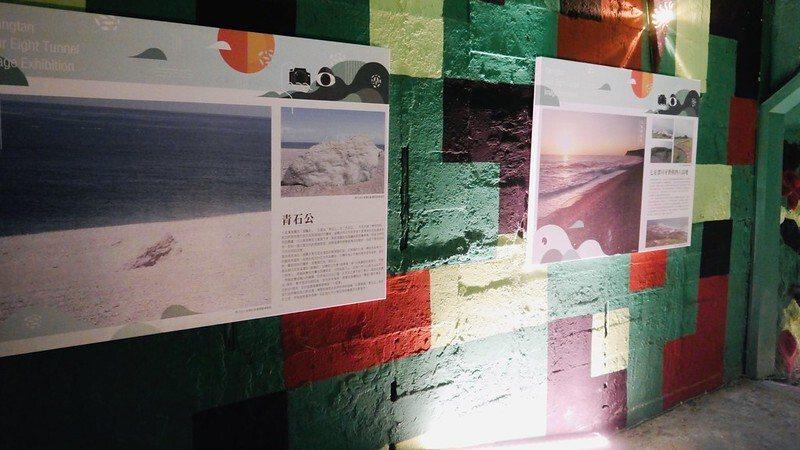 四八高地戰備「坑道美術館」:目前展出「七星潭在地文化及曼波生態攝影作品」常設展