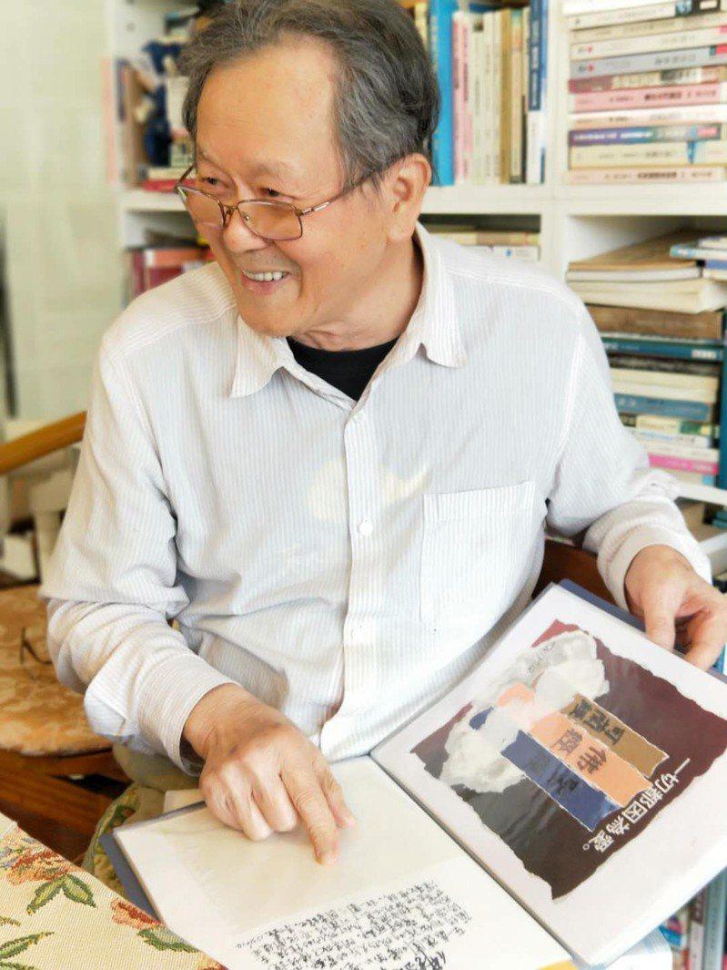 小說家黃春明根據30年前的腹稿完成小說「秀琴,這個愛笑的女孩」。圖/聯合文學提供