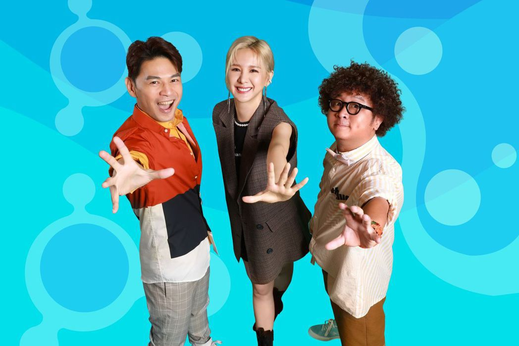 阿Ken、納豆、安心亞搭檔中天全新節目。圖/中天提供