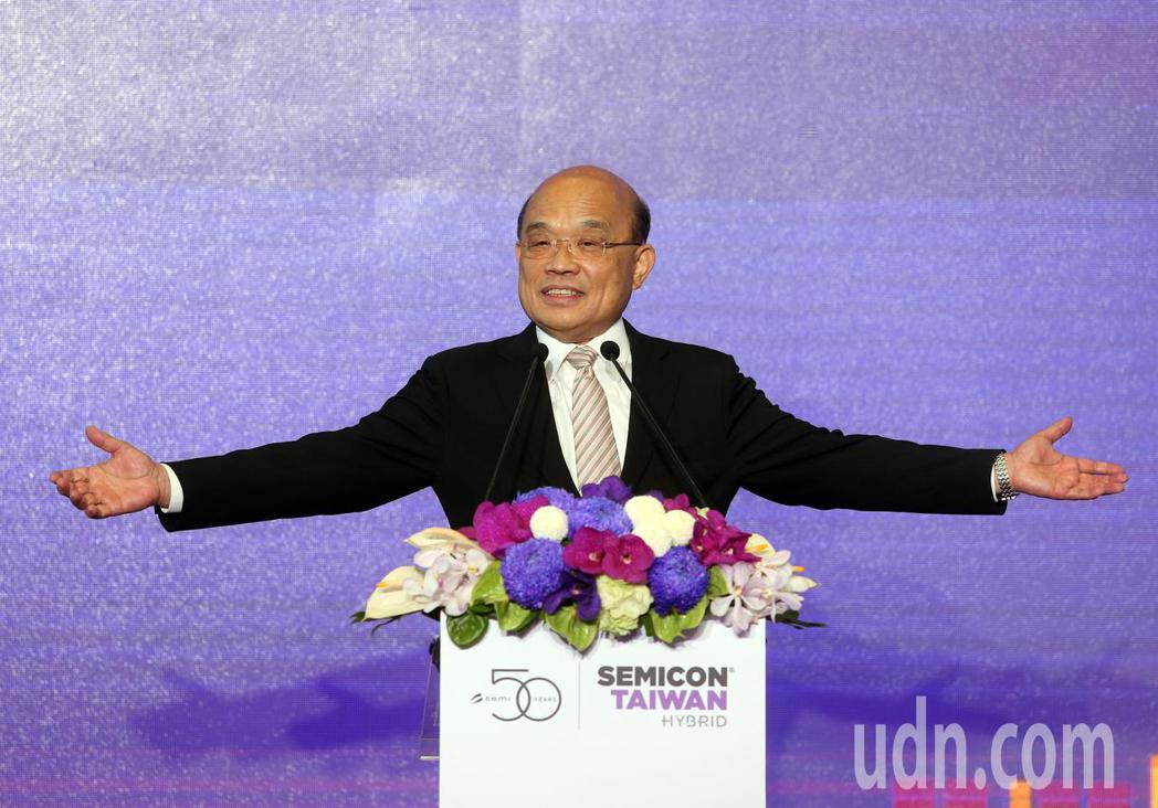 SEMICON TAIWAN國際半導體展上午起在南港展覽館揭幕,行政院長蘇貞昌出...