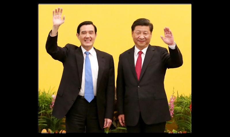 圖為2015年11月,前總統馬英九與大陸國家主席習近平在新加坡會面。聯合報系資料庫