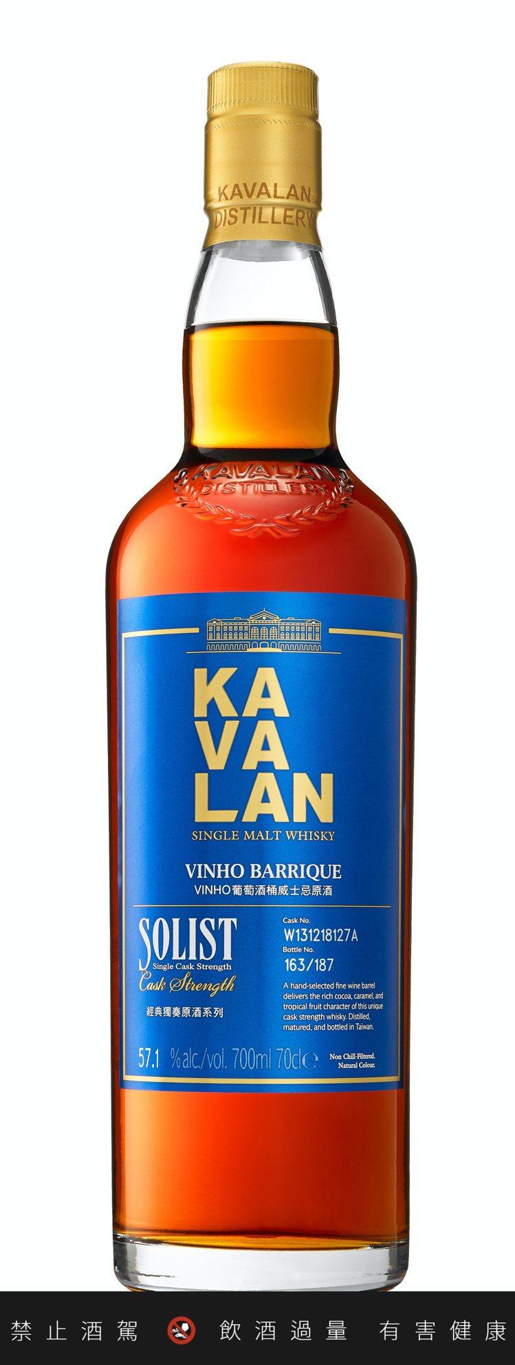 「噶瑪蘭經典獨奏Vinho葡萄酒桶威士忌原酒」,是精湛工藝與藝術完美結合之作,建...