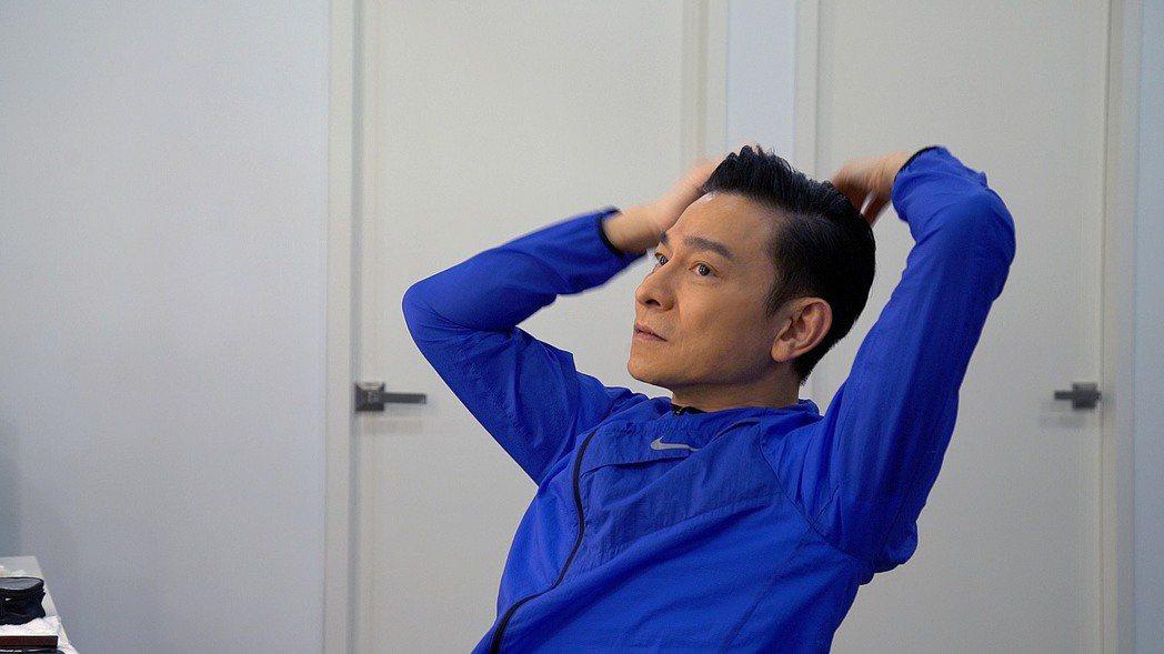 劉德華宣布舉辦生日線上音樂會。圖/台灣映藝提供