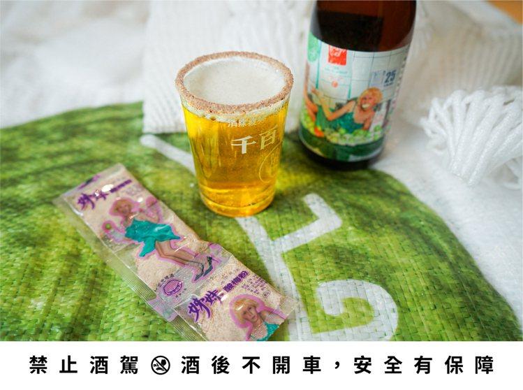 加入台灣土芭樂與屏東後灣珊瑚礁鹽釀造的「(免吐籽)芭樂鹽小麥」啤酒,將源自德國十...