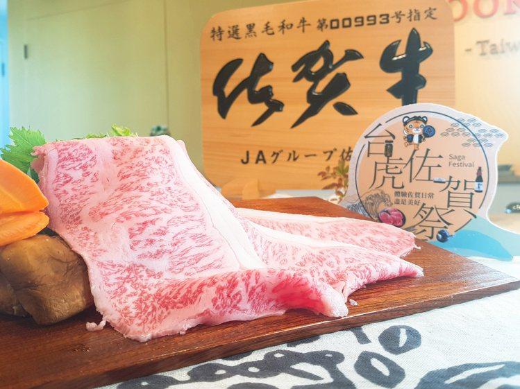 佐賀牛是佐賀當地的名產,擁有細緻的脂肪紋理。記者陳睿中/攝影
