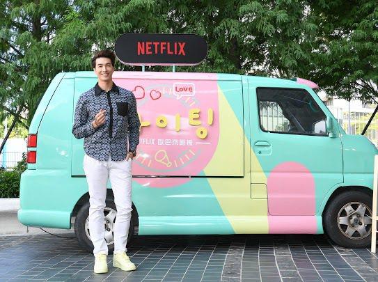 錦榮今天化身暖男,為「Netflix歐巴來應援」的應援車站台。圖/Neflix