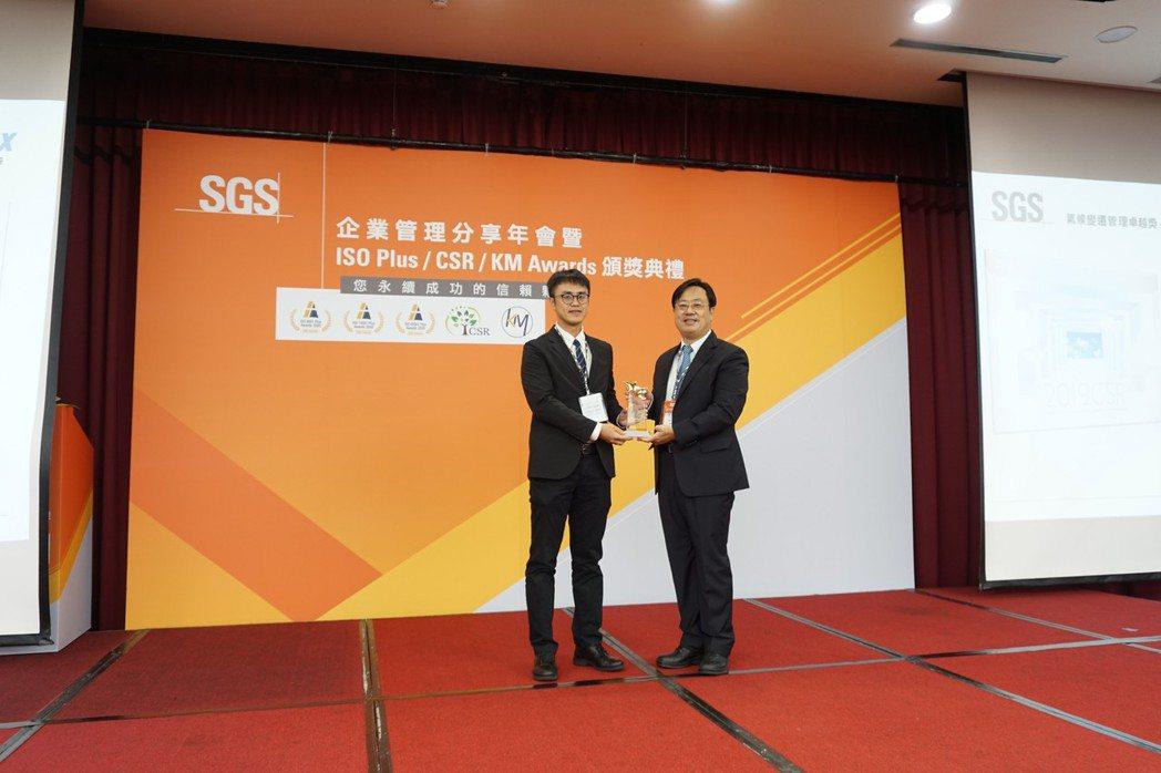 群創光電榮獲2020SGS氣候變遷管理卓越獎,由SGS總裁 邱志宏頒獎(右),群...