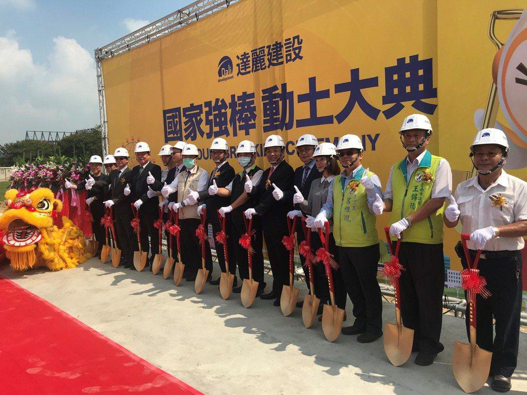 台南沙崙高鐵特區首案達麗建設「國家強棒」今日開工。 記者游智文/攝影