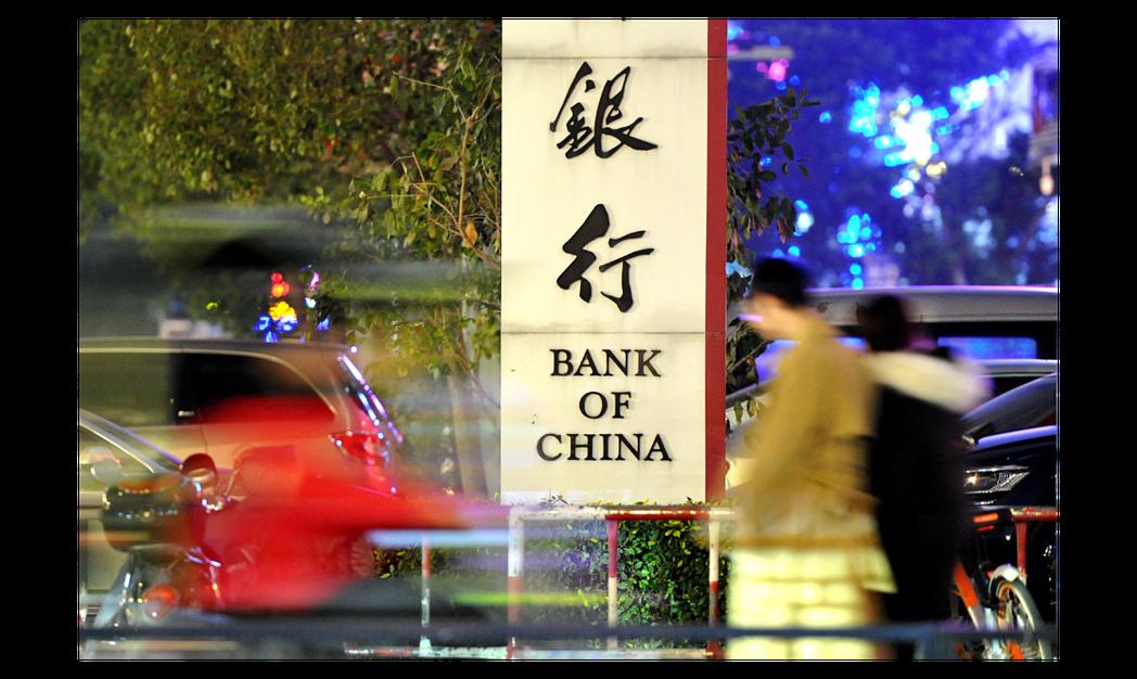 大陸上市銀行今年上半年淨利首次出現整體性負增長。中新社