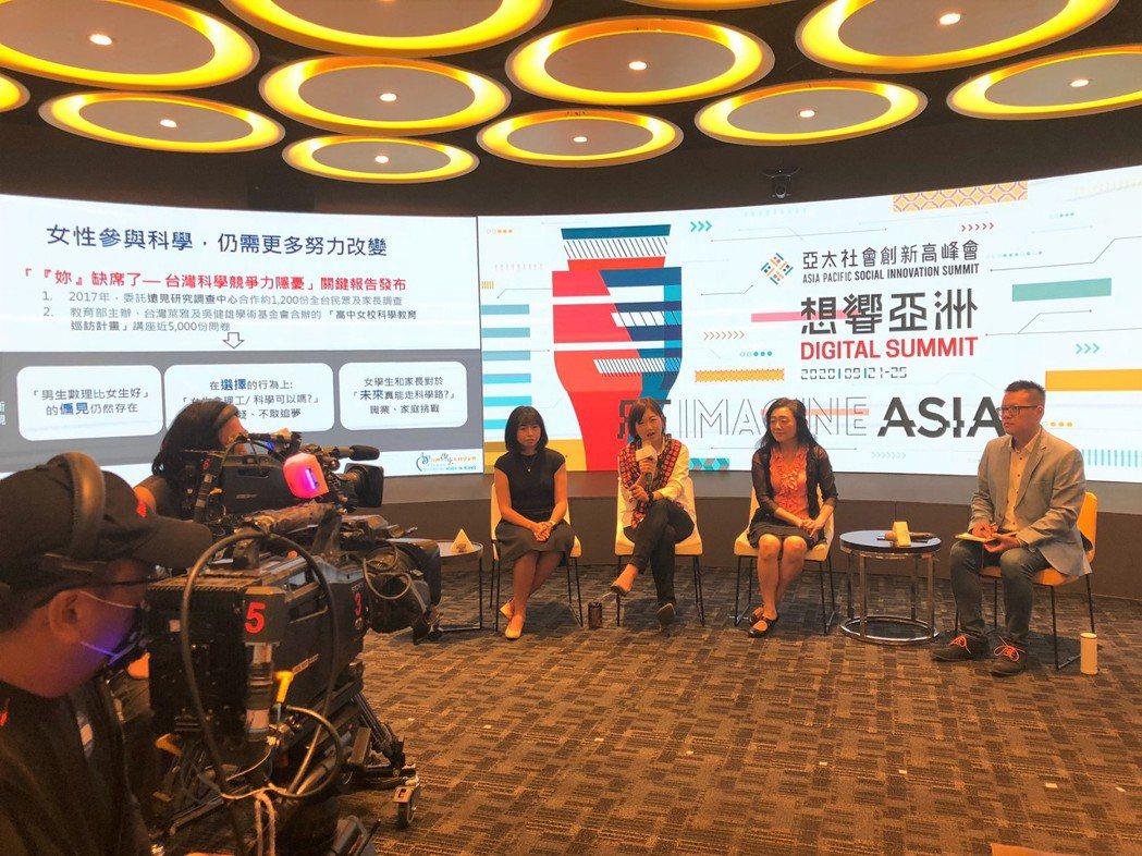 2020亞太社會創新高峰會一連五天在線上舉辦,主辦單位今天邀請企業與會分享如何透...