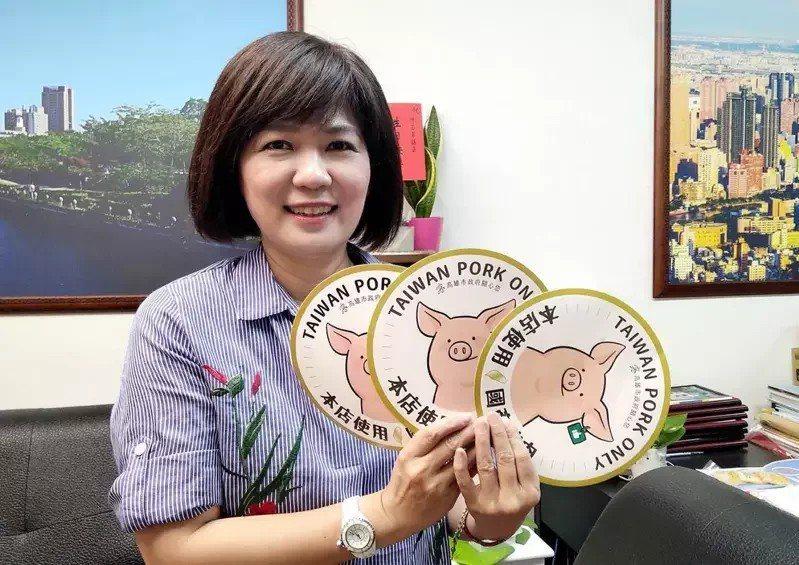 國民黨高雄市議員陳若翠批「國產豬肉標示」貼紙發放浮濫。圖/高雄市議會國民黨團提供