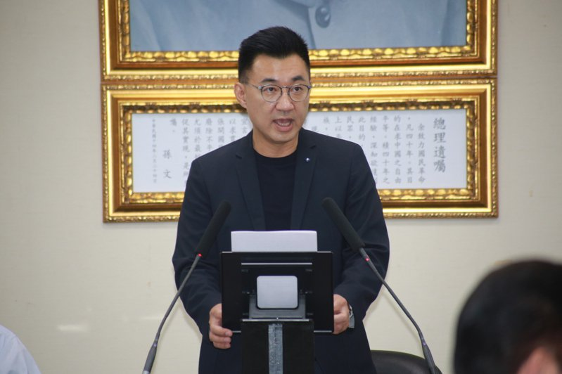 國民黨主席江啟臣下午主持中常會,黨的財務問題再成會議焦點。圖/國民黨提供