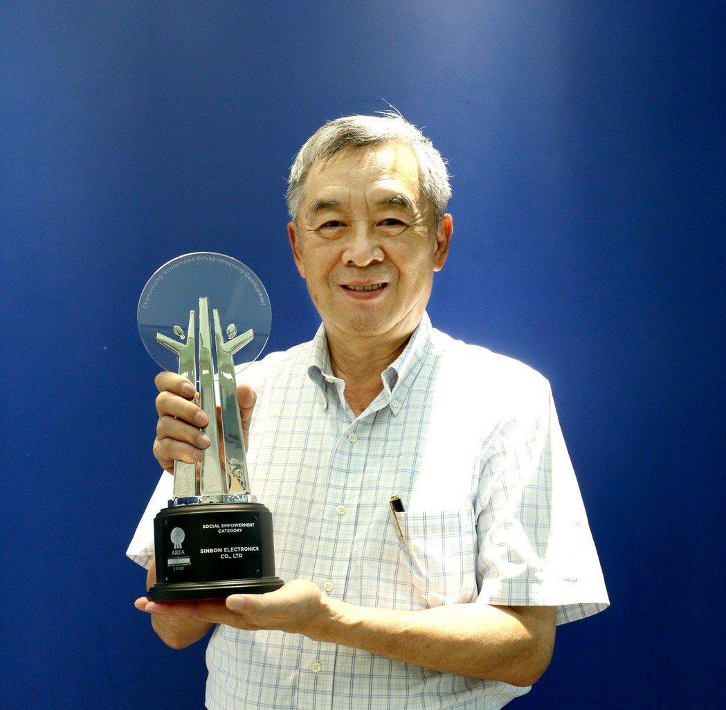信邦董事長王紹新希望透過「神農計劃」鼓勵員工參與愛護地球的活動。信邦/提供