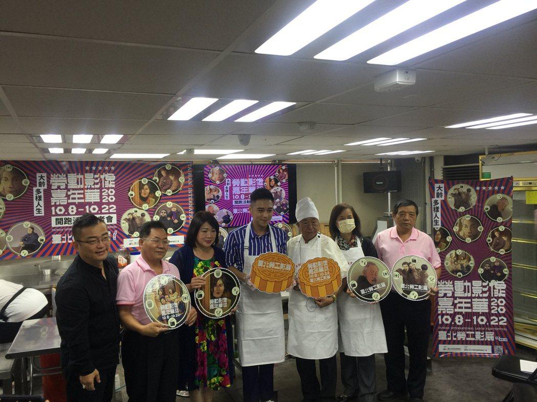 「2020勞動影像嘉年華-臺北勞工影展」記者會熱鬧展開。記者蘇詠智/攝影