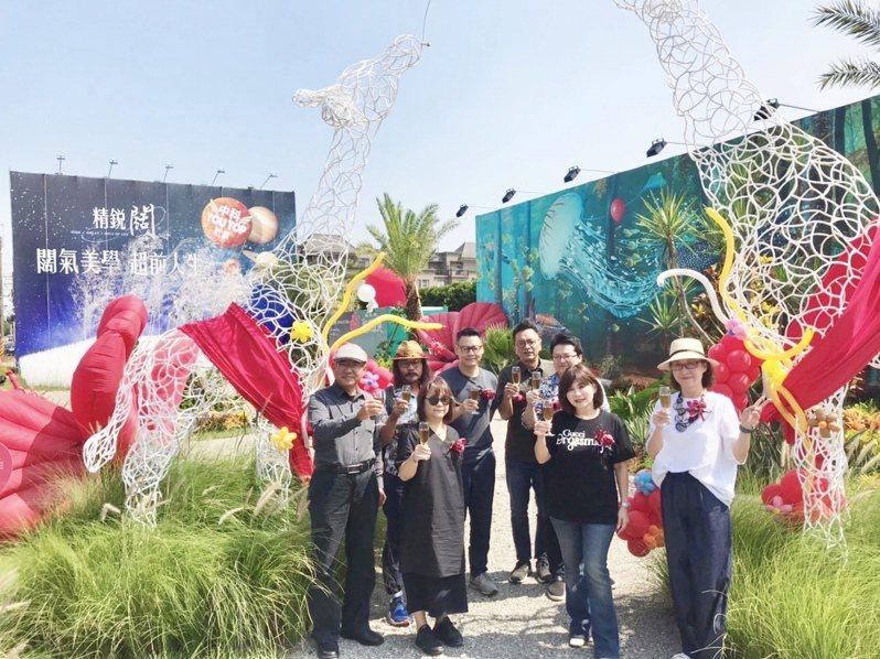 精銳AAM藝術節最新展覽「藝游位境」,為精銳東海新案「精銳闊」在基地開工前所舉辦的戶外大型藝術展今天開展。記者宋健生/攝影