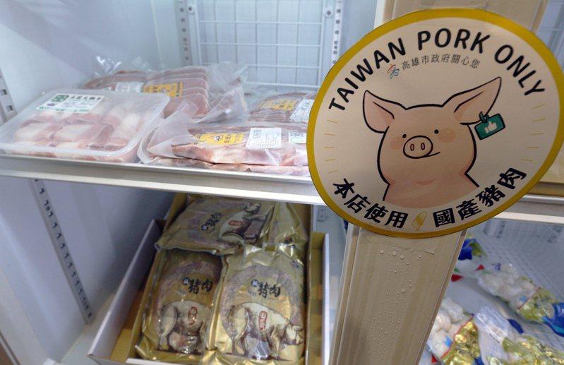 高雄市府農業局第一波製作1萬5千張「國產豬肉標示」貼紙,發送全市38個區公所,使用國產豬肉的商店、賣場、餐廳都可申請。記者劉學聖/攝影