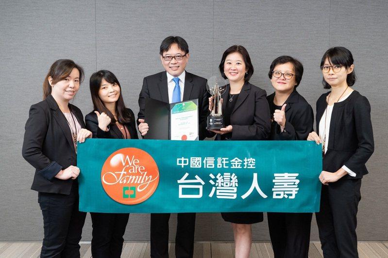 台灣人壽連續四年榮獲「亞洲企業社會責任獎」,多年深耕高齡公益的決心與努力備受國際肯定。台灣人壽行政管理處處長張瓊文(右三)代表接受獎盃台灣人壽/提供