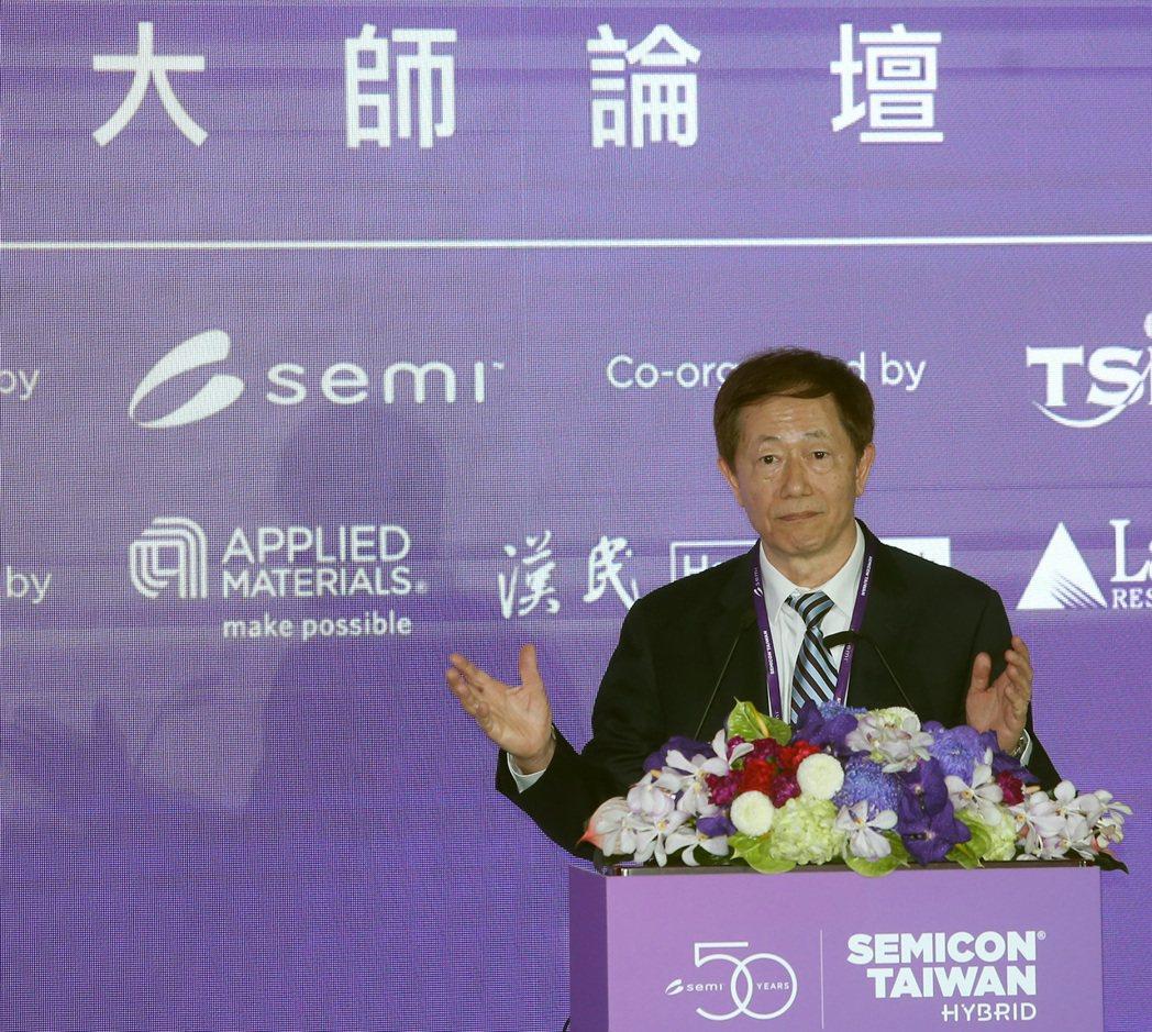 SEMICON TAIWAN 國際半導體展大師論壇,台積電董事長劉德音出席。記者...