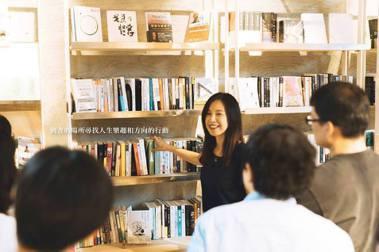 李惠貞:為什麼需要閱讀?因為我們必須與世界相處