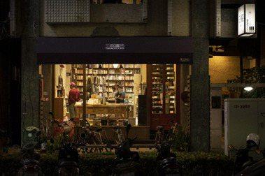 從複合式設計的實體空間,走向線上、線下同步經營:高雄三餘書店
