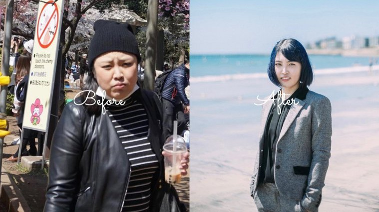 日本女網友ヤナマリ分享瘦身心得,圖左為一年瘦身前的照片,圖右為現今的照片。圖擷取...