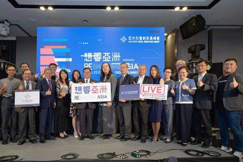 2020 亞太社創高峰會重量級貴賓出席晚宴。 圖/Impact Hub Taip...
