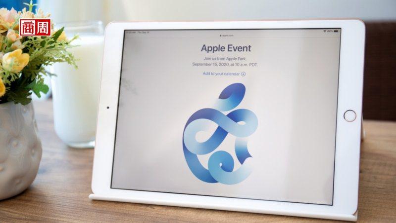 儘管蘋果在9月發表會裡,率先發表Apple Watch 6,但接著登場的Fitness+與Apple One,才是真正的主角。(來源.Dreamstime)