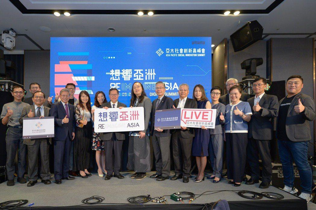 亞太社創高峰會晚宴集合台灣支持社會創新的人士,中間舉著「想響亞洲」海報的是政委唐...